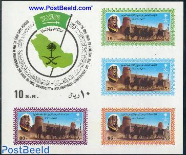 King Abdul Aziz Al-Saud conference s/s