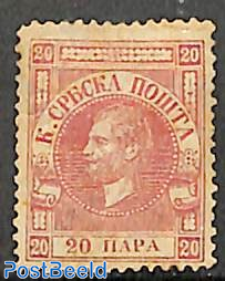 20Pa, Stamp out of set, perf. 12