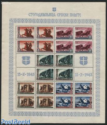 Postal Organisation m/s
