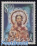 St. Xava 1v