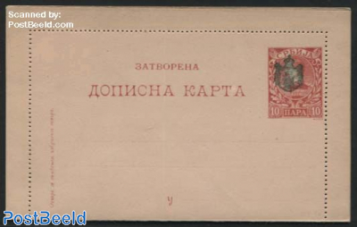 Card letter 10Pa