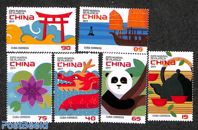 China stamp exposition 6v