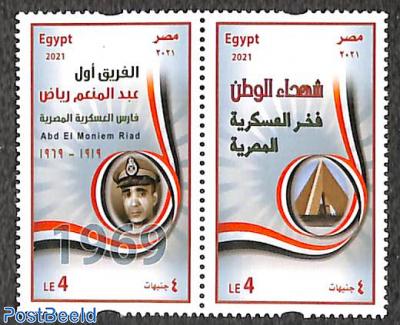 Army martyrs 2v [:]