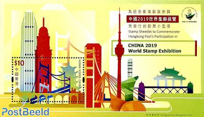 China 2019 s/s