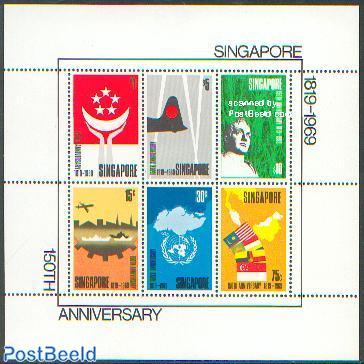 150 years Singapore s/s