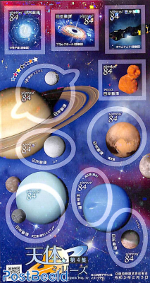 Astronomic objects 10v s-a m/s