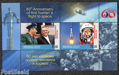 60 years manned space flights s/s