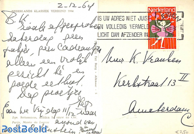 Post card with nvhp no.831