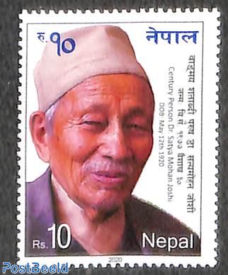 Dr. Satya Mohan Joshi 1v