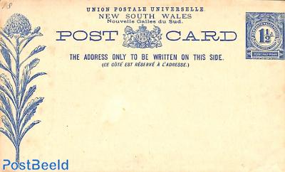 Postcard 1.5d