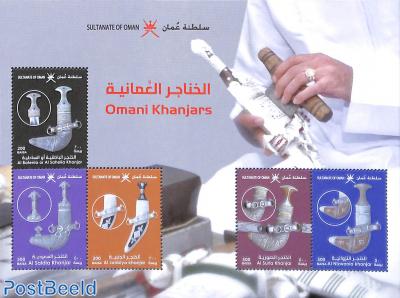 Omani Khanjars s/s