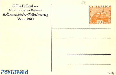 Postcard Philatelists day 10g