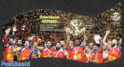 EC Handball s/s
