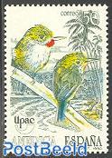 UPAE, birds 1v
