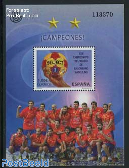 Handball World Cup s/s
