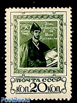 S. Rustaweli 1v