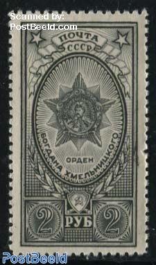 2R, Black,  Stamp out of set