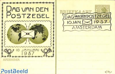 Postcard 5c, Stamp Day