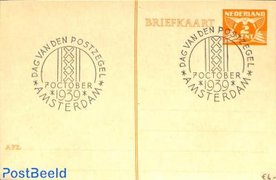 Postcard 2c, Stamp Day