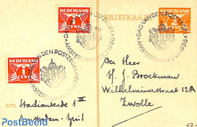 Postcard 2c, with Stamp Day cancellations