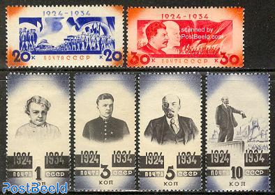 10 years without Lenin 6v