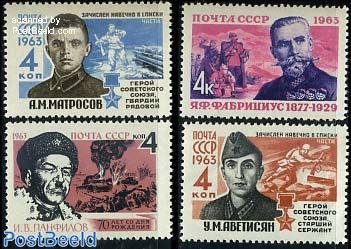 Soviet heroes 4v