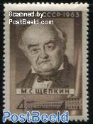 M.S. Schtschepkin 1v