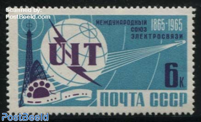 I.T.U. centenary 1v