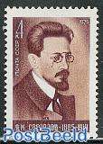 J.M. Sverdlov 1v