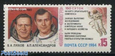 Salut 7, Sojuz T9 1v