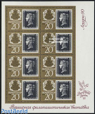 150 Years stamps minisheet (T-F)