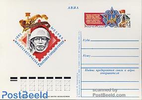 Postcard philatelic expo