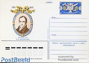 Postcard W.A. Shukowski
