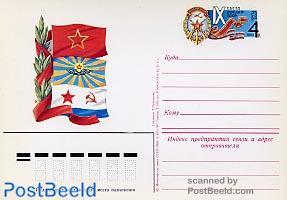 Postcard DOSAAF congress