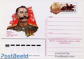 Postcard S.M. Budjonny