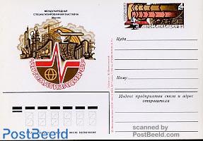 Postcard Automatisation 83