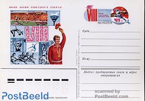 Postcard summer spartakiade