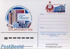Postcard Sozfilex