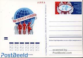 Postcard peace movement