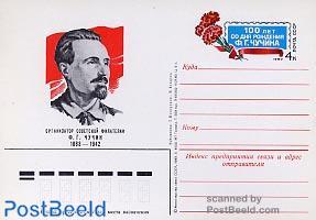 Postcard F.G. Tschutschin