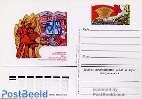 Postcard food program