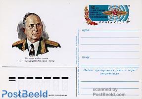 Postcard I.T. Peressypkin