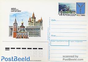 Postcard Saratow