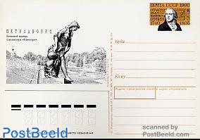 Postcard Schubin