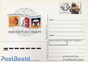 Postcard Dusseldorf stamp expo
