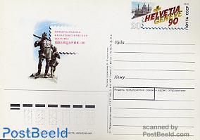 Postcard Helvetia Geneve