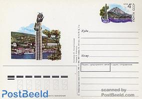 Postcard Petropawlowsk