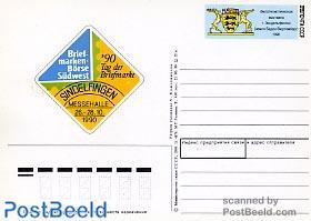 Postcard Sindelfingen