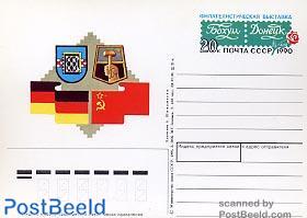 Postcard Bochum Donezk