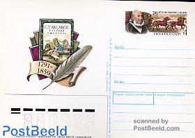 Postcard S.T. Aksakow